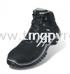 UVEX MOTION STYLE S2 SRC LACE-UP BOOT Uvex (Germany) Safety Footwear