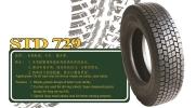 STD 729  Retread Pattern 2 Retread Tyre