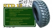 STD 12  Retread Pattern 4 Retread Tyre