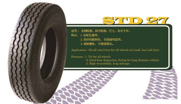 STD 27