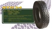 STD 34  Retread Pattern 1 Retread Tyre