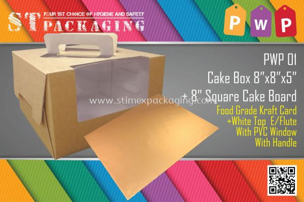 PWP01 8inch Cake Box + Square Board @ 15sets x RM4.00/set