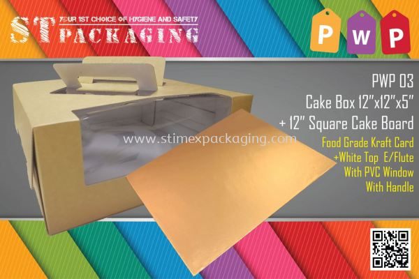PWP 03 12inch Cake Box + Cake Board @ 15sets
