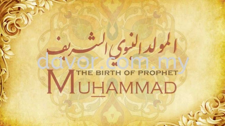 Happy Prophet Muhammad's Birthday