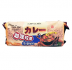 Taiwan Wholemeal Curry Ramen Ramen RICE & NOODLES