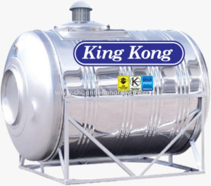 King Kong water  tank  ss 304  ss