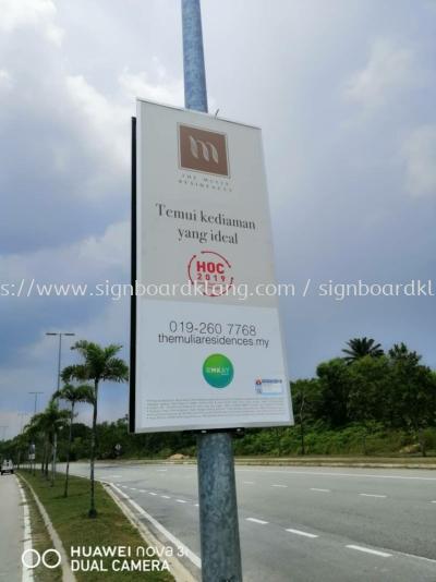 EMKAY JKR speck Road bunting signage  at cyber jaya Kuala Lumpur