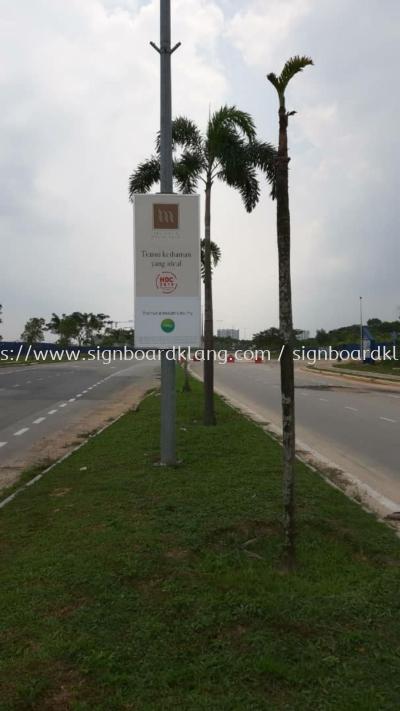 Emkay road bunting signage signboards at cyber jaya Kuala Lumpur