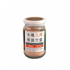 9-Roasted Korean Bamboo Salt Salt DRESSINGS, SAUCE & SEASONING