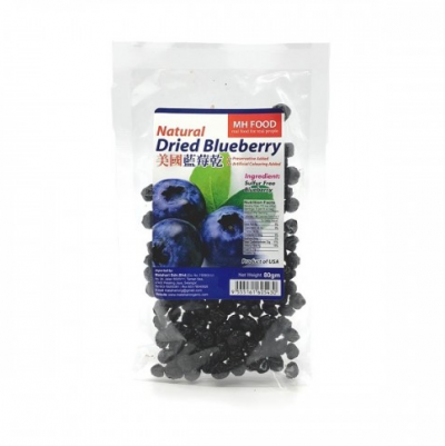 MH Food Natural Dried Bluberry