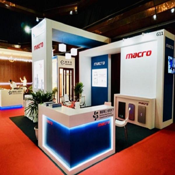 广东省在马来西亚举办商品展览会 其他