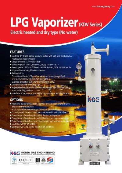 KDV Electric dry type vaporizer