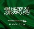 RESIDENT Saudi Visa