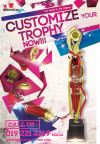 Customize your TROPHY NOW!!!!