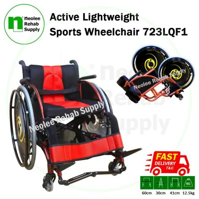 NL723LQF1-41 Active Lightweight Sports Wheelchair (16 inch)
