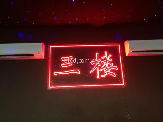 LED NEON RED- ��¥