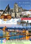 10D7N #EasternEurope + Hallstatt Outbound Tour Package 国外旅游配套