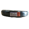 VDE BELCOM 25X0.16 BC 300M VDE cable VDE and Flexible Cable