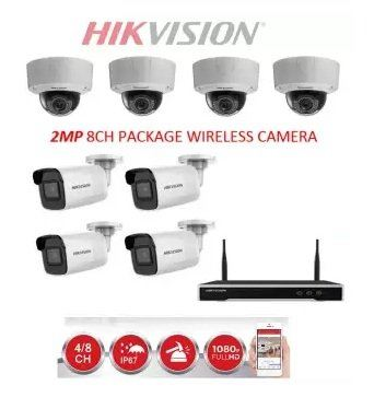 HIKVISION 8CH 2MP CCTV COMBO HD PACKAGE WIRELESS CAMERA
