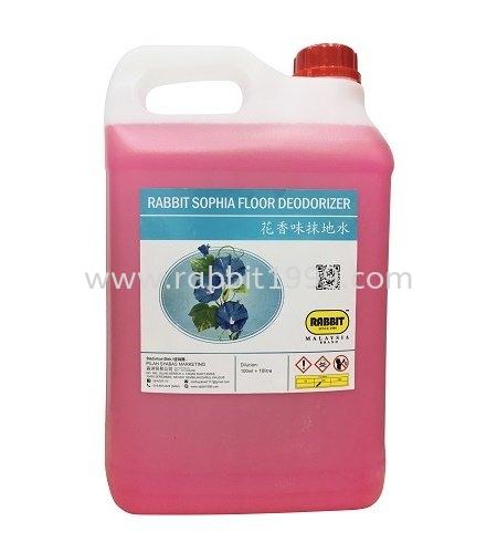 RABBIT SOPHIA FLOOR DEODORIZER RABBIT CLEANING CHEMICALS