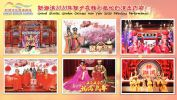 Grand Straits Garden Chinese New Year 2020 Fabulous Performance Grand Straits Garden Chinese New Year 2020 Package Banquet & Event Package