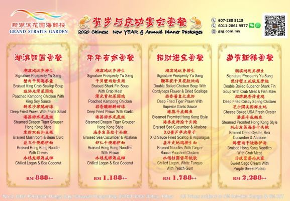 2020 Chinese New Year & Annual Dinner Packages