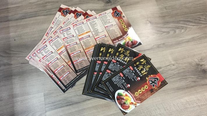 A3 Menu with Hot Laminate