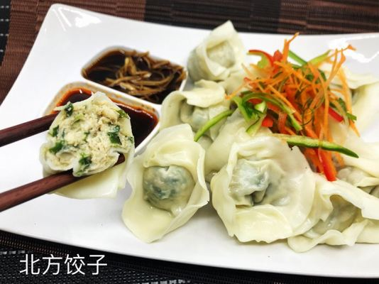CHINESE TRADITIONAL DUMPLINGS ±±·½½È×Ó