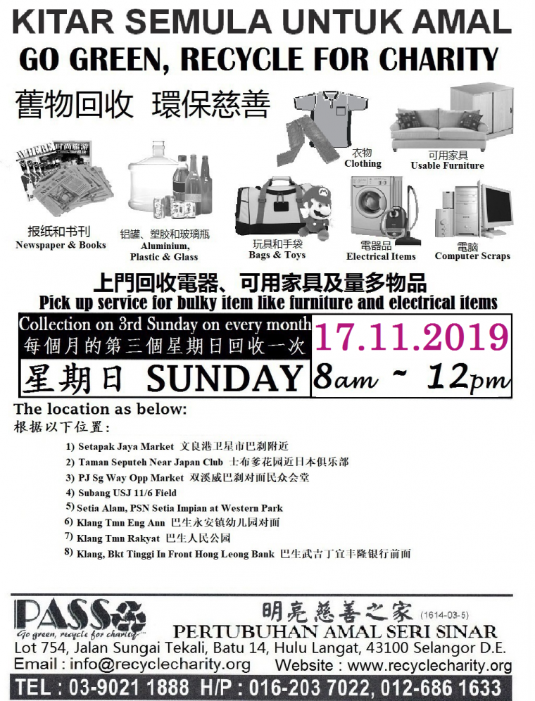 🔊🔊 17.11.2019 Sunday 8am-12pm Drop Off Points