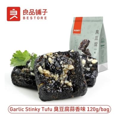 Garlic Stinky Tofu