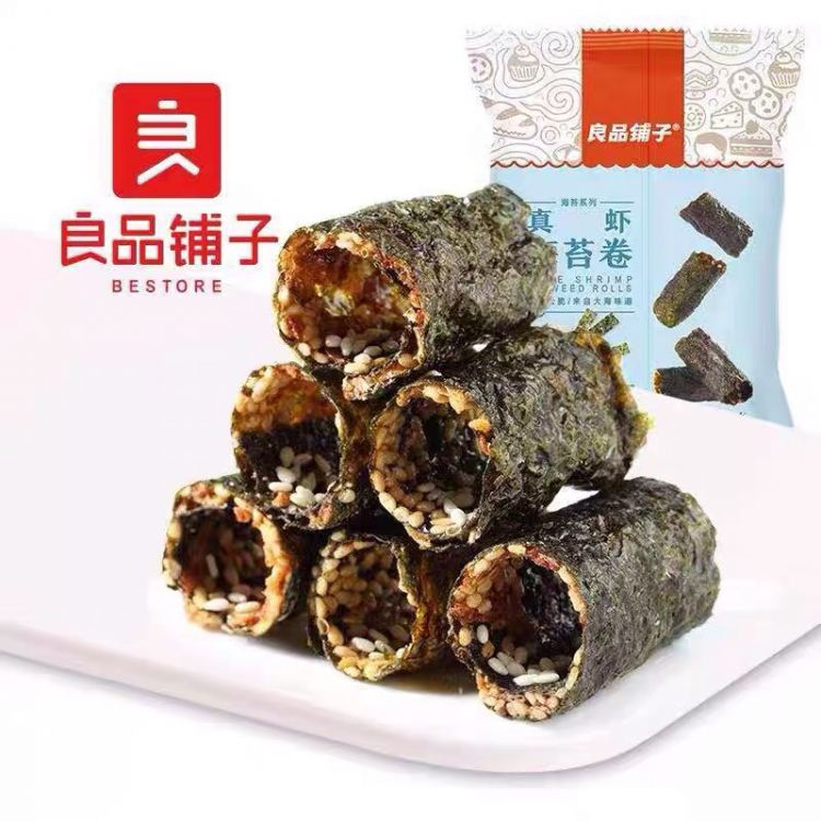 Seaweed Rolls With Prawns