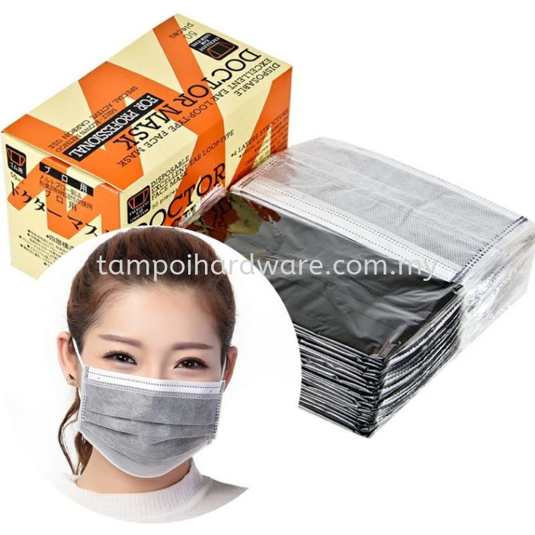 4 Ply Carbon Surgical Mask Respirators Personal Protective Equipments