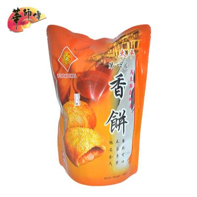 松鼠牌香饼 / Tupai Emas Heong Peah
