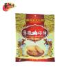 顺安薄脆鸡仔饼/Soon Ann Crispy Chicken Biscuit 手信/Souvenir Local Product / 本地土产 Traditional Snack/传统小吃