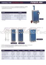 FORCE ARC PORTABLE TYPE ELECTRODE OVEN