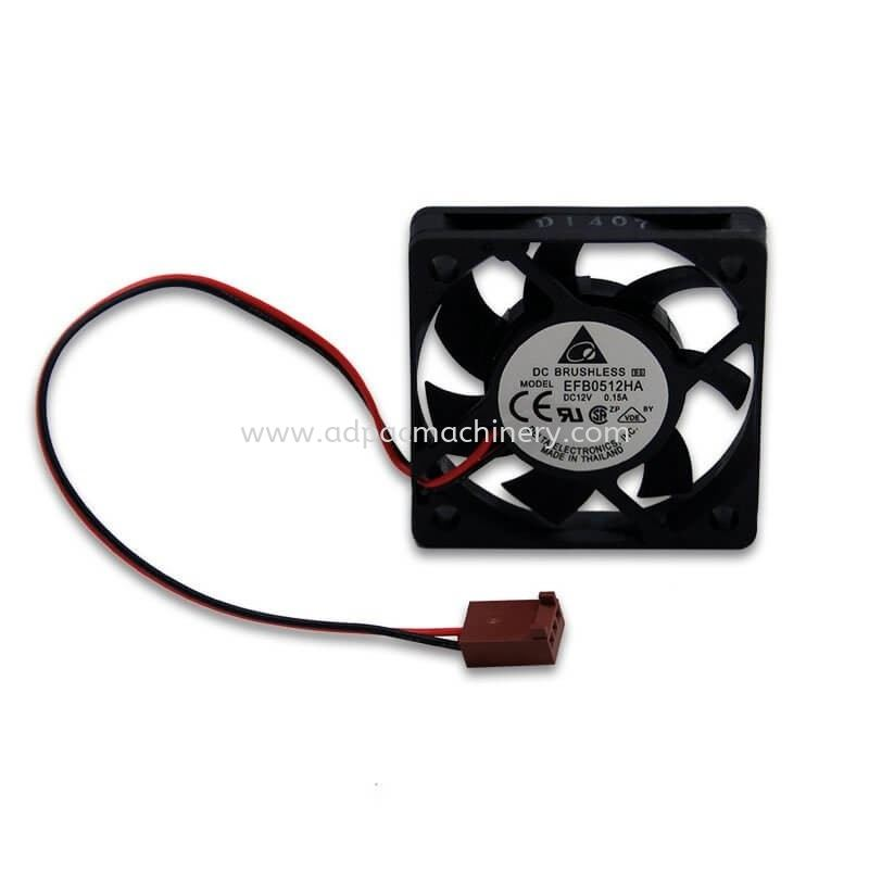 A2MC Cooling Fan