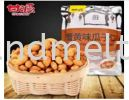 GANYUAN CRAB ROE FLVR SUNFLOWER SEED GANYUAN CHINA SNACK ITEM