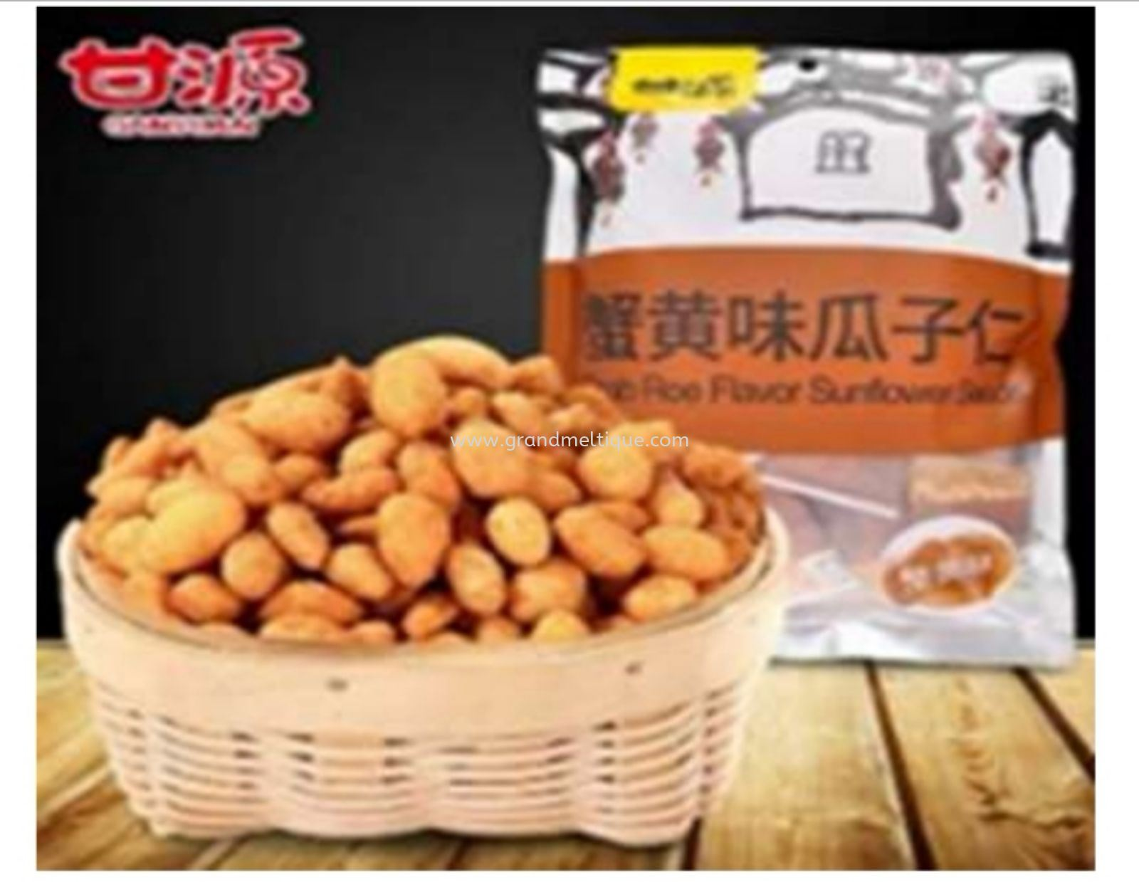 GANYUAN CRAB ROE FLVR SUNFLOWER SEED