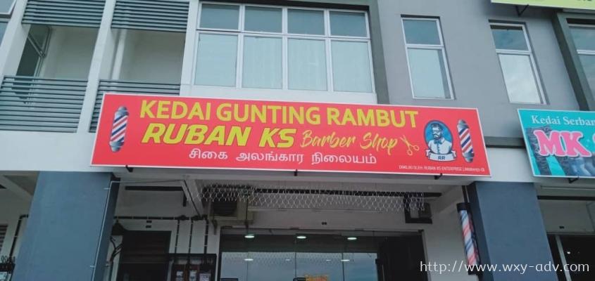 Ruban Ks Polycarbonate Signage