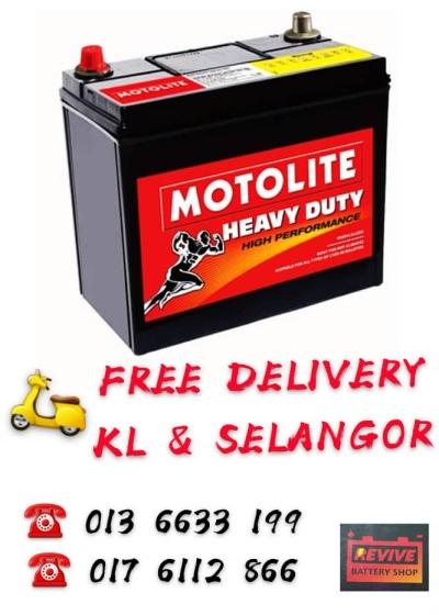 CENTURY MOTOLITE MF NS40ZL RM160