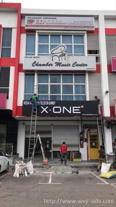 X-ONE PVC signboard