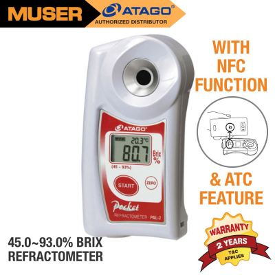 Atago PAL-2 | Digital Hand-Held Pocket Refractometer [Delivery: 3-5 days]