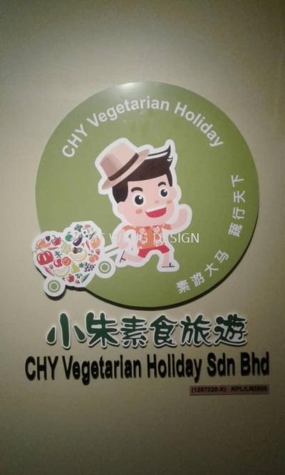 CHY Vegetarian Holiday Sdn Bhd (Jalan Klang Lama)
