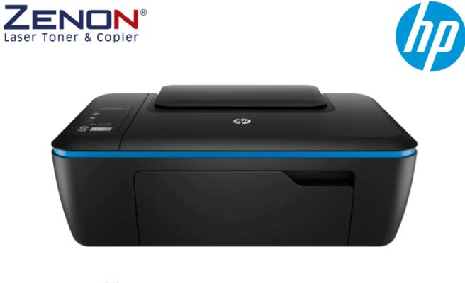 HP DeskJet Ink Advantage Ultra 2529 Printer