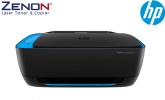 HP DeskJet Ink Advantage Ultra 4729 All-in-One Printer Home Use HP Printer