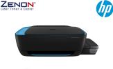 HP Ink Tank Wireless 419 Printer Home Use HP Printer