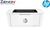 HP LaserJet Pro M15w Printer Home Use HP Printer