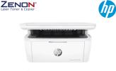 HP LaserJet Pro MFP M28w Printer Home Use HP Printer