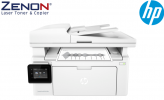 HP Laserjet Pro MFP M130fw Printer Home Use HP Printer
