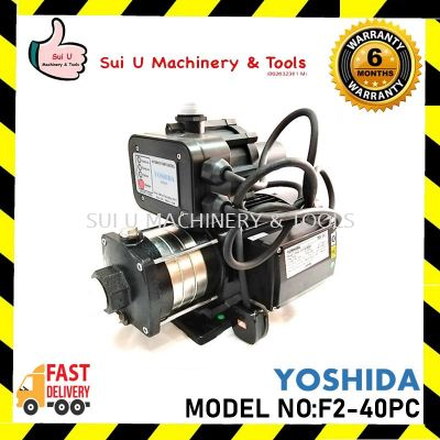 Yoshida F2-40PC Water Pump Horizontal Multistage Booster Pump System Japan Technology 0.75HP/240V